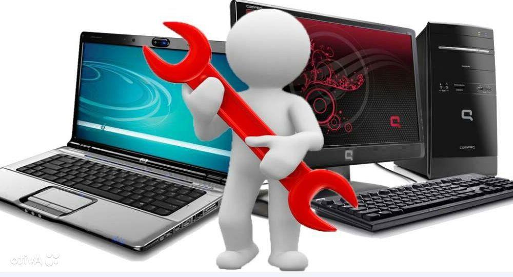 Программа для го ремонта компьютера