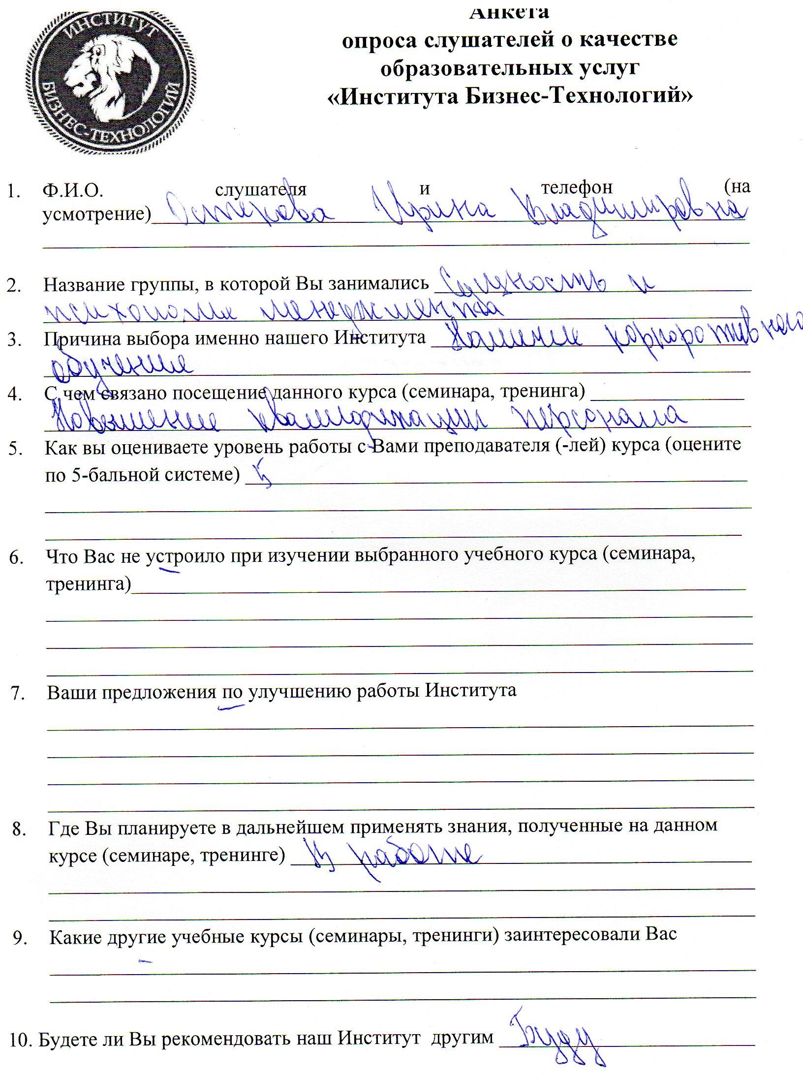 проверенные реальные индивидуалки москвы
