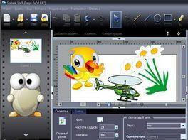 Дизайнер – аниматор 3d smax macromediaflash